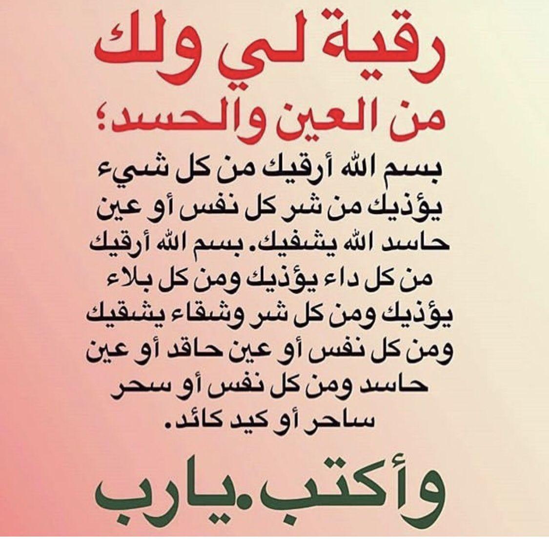 Pin By Hend Abd El Ghaffar On Islam Quran Quran Quotes Inspirational Islamic Love Quotes Islamic Inspirational Quotes
