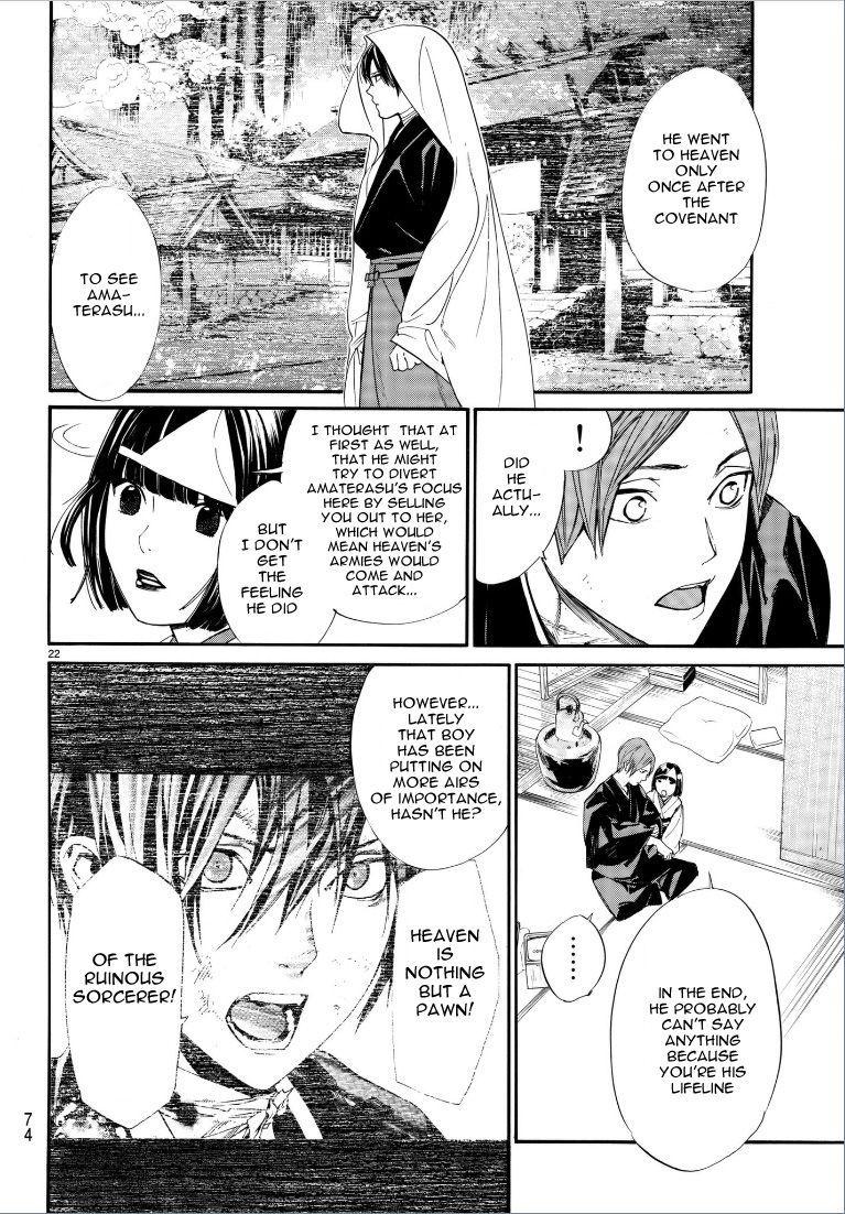 Noragami ch.075 - Stream 1 Edition 1 Page All - MangaPark ...