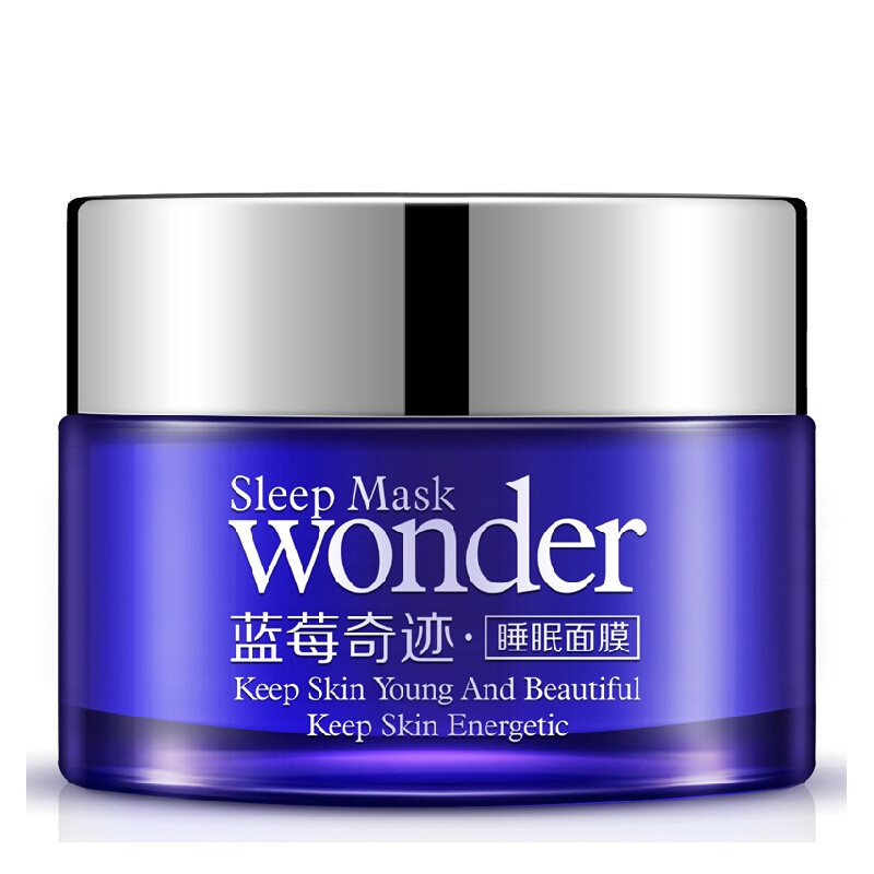 72.56$  Buy here - http://ai8sz.worlditems.win/all/product.php?id=32786073884 - 12Pcs No Wash Blueberry Sleeping Mask Cream Essence Moisturizing Night Cream Anti Aging Anti Wrinkle Hydrating Face Cream