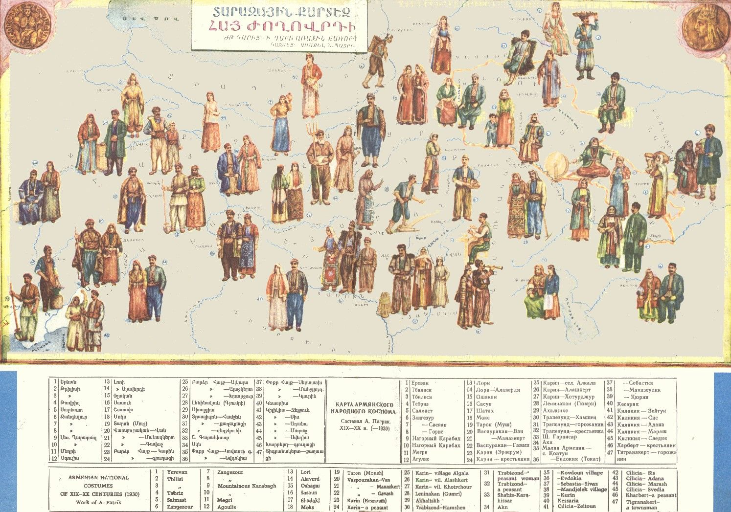 Map Of Traditional Armenian Clothing From Numerous Provinces Of