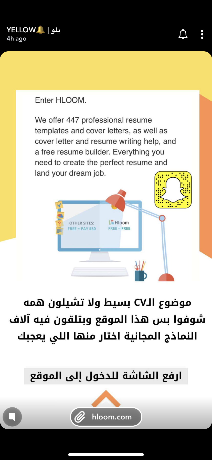 Pin by Sawari on ويب وتطبيقات Free resume builder