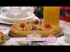 Ben Brim Pizza Samira Tv Ramadan 2017 خبايا بن بريم بيتزا مشكلة Youtube Food Recipes Cooking