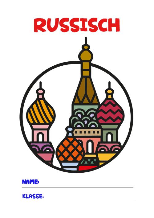 Russisch Was