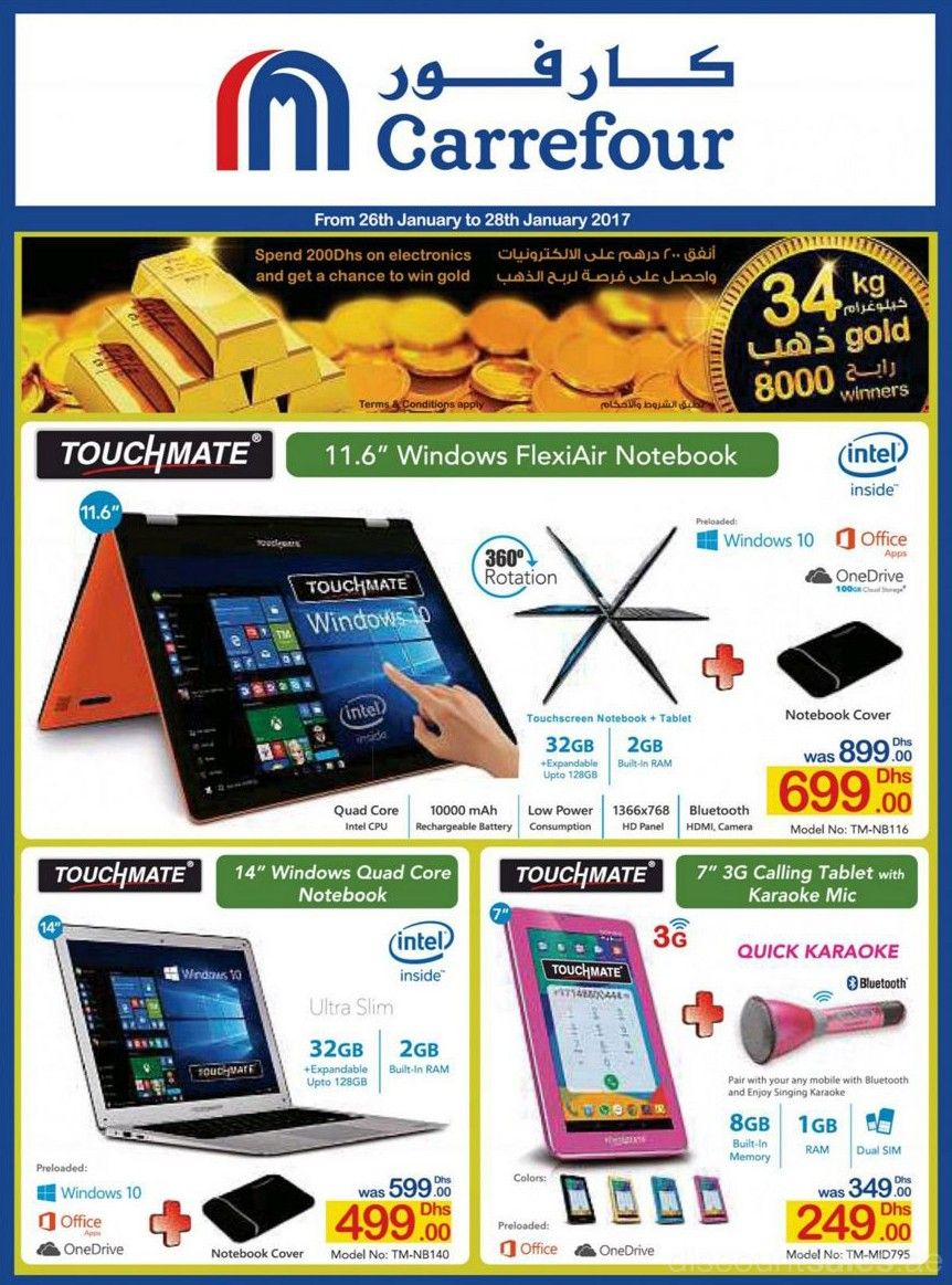 Touchmate Notebook Tablet Super Deal Carrefour Discount Sales