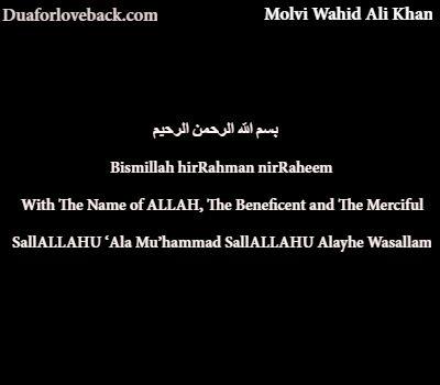 Pin On Dua And Wazifa Prayers In Islam For Love