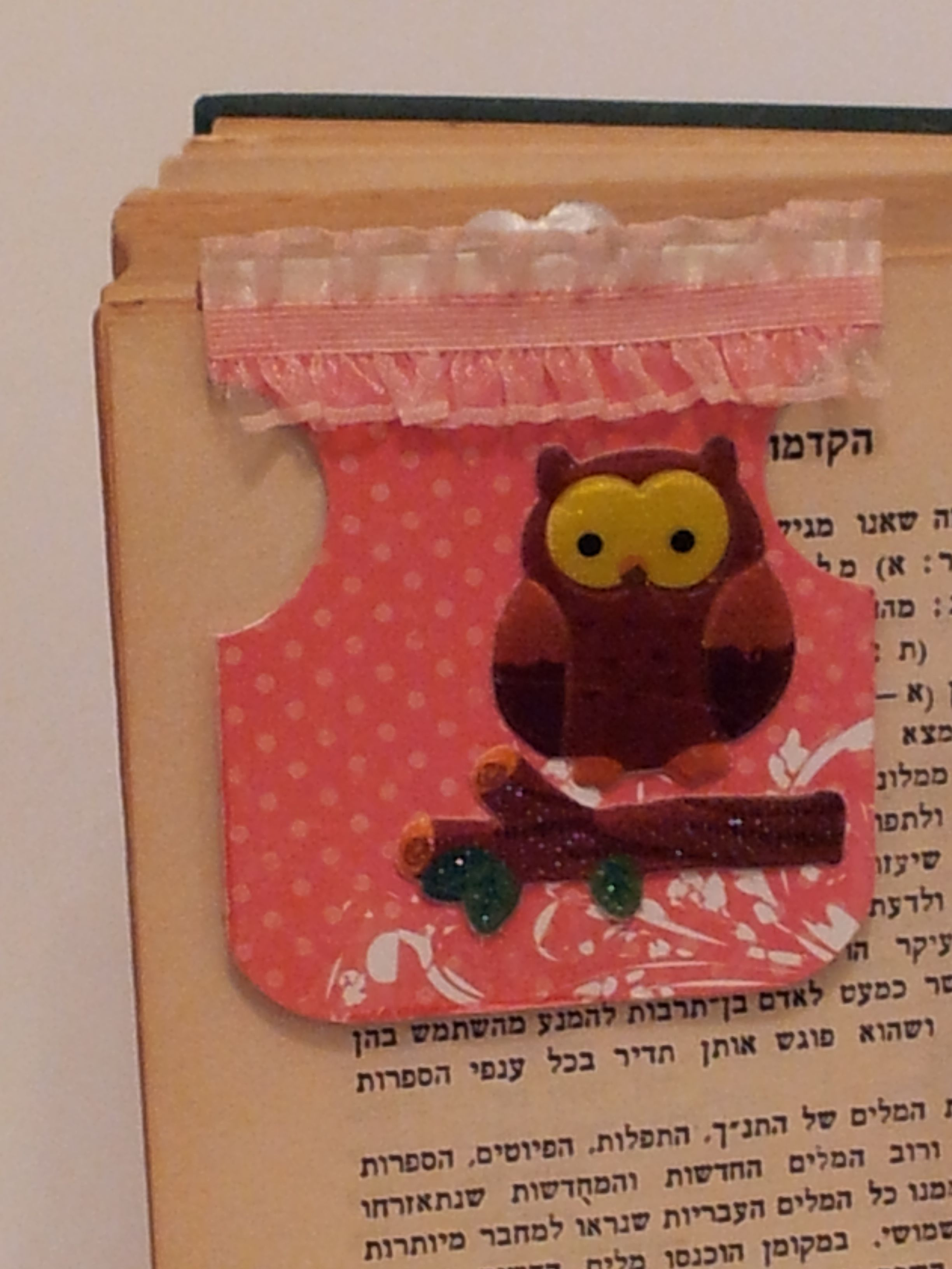 pink hoot bookmark