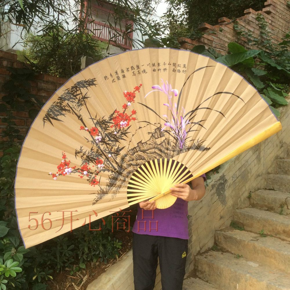asian hand fans Reviews - Online Shopping Reviews on asian hand ...