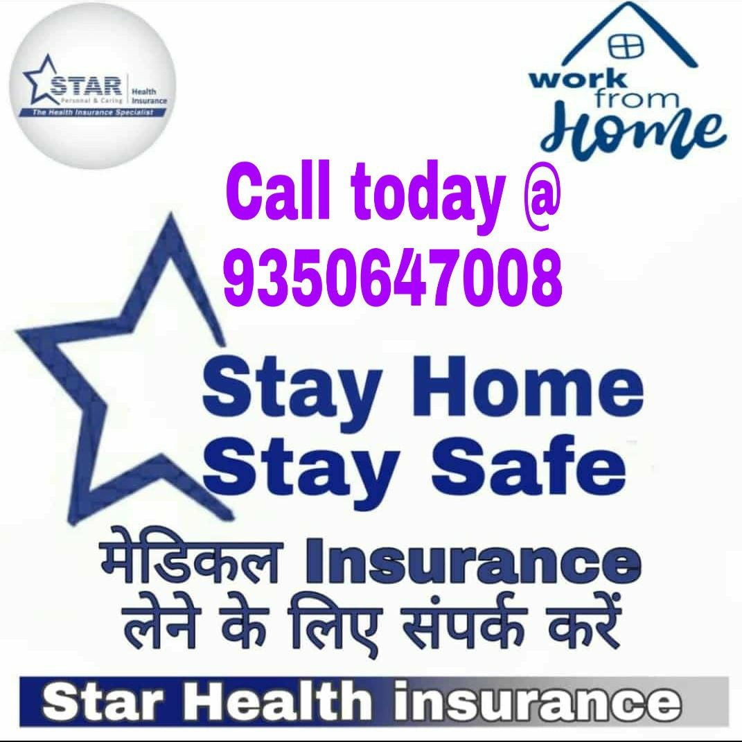 Health insurance for all family health insurance call