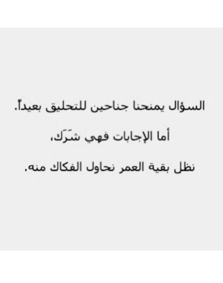 رواية الطين عبده خال The Book Club Book Club Quotes