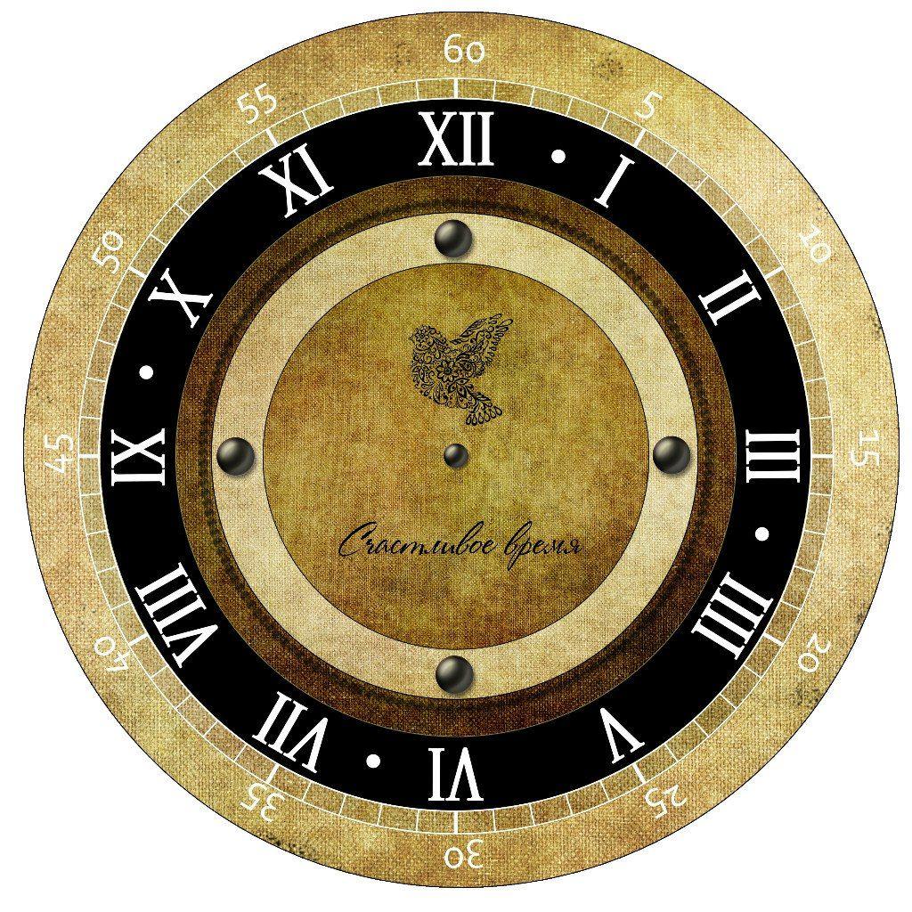 Мастерская декупажа Эли Бакиевой | ЧАСЫ | Pinterest | Clocks, Clock ...