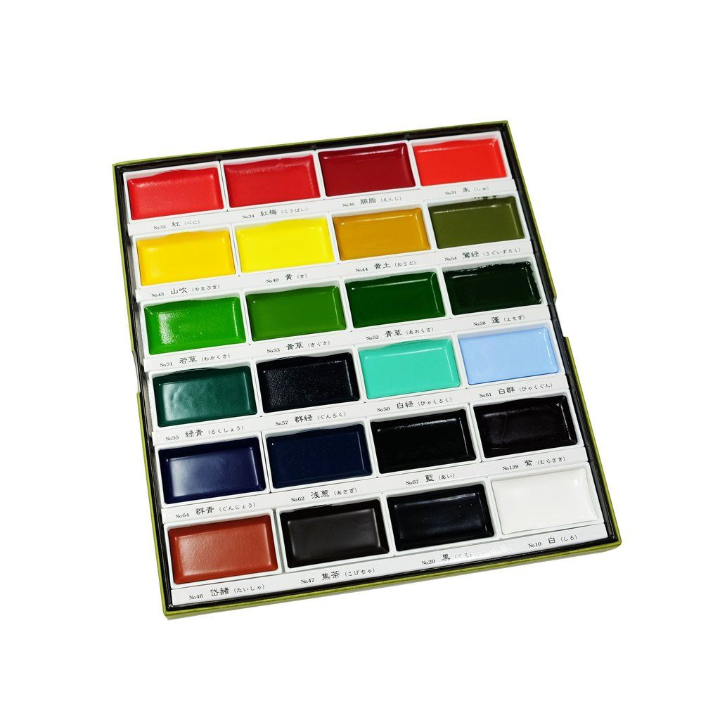 Komorebi Watercolor Paints 40 Colors Japanese Watercolor