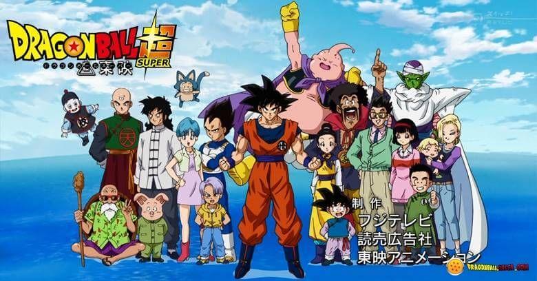 Bienvenido Aqui Podras Ver Capitulos Completos De Dragon Ball Super Subtitulados En Espanol Y Latino Tambien Dragon Ball Dragones Personajes De Dragon Ball