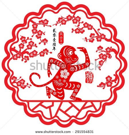 Chinese New Year Symbol Monkey Google Search Inspiration For The