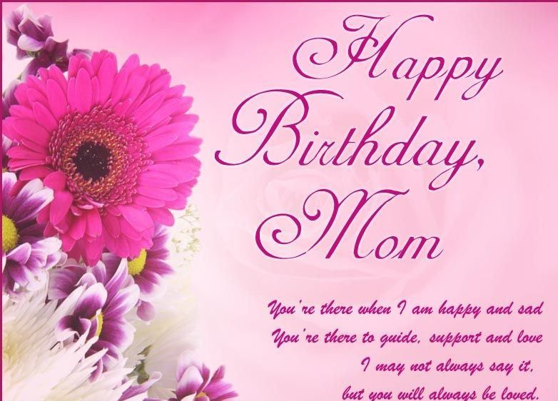 happy birthday mom happy birthday names pinterest happy