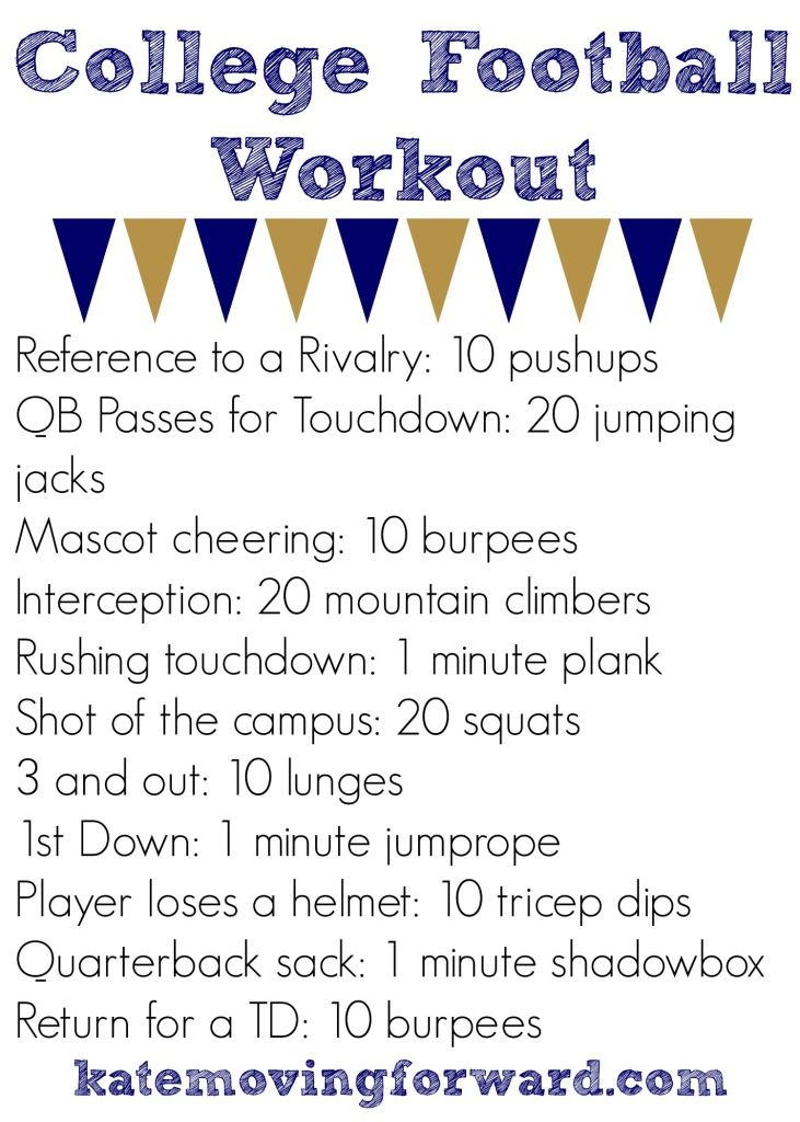 College Football Workout Get Your Heart Rate Up During