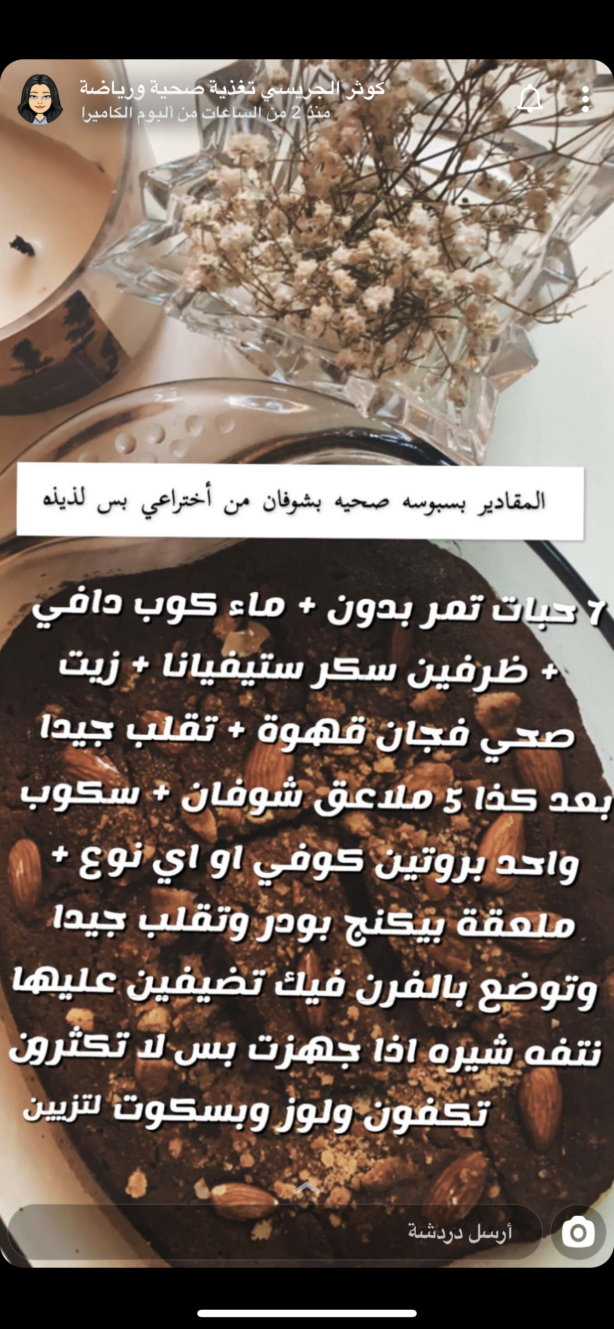 Pin By Mo0odhi Majed On نظام و رياضة In 2020 How To Dry Basil Herbs Basil