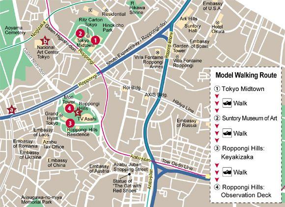 Roppongi Travel Guide T o k y o M i n a t o Roppongi