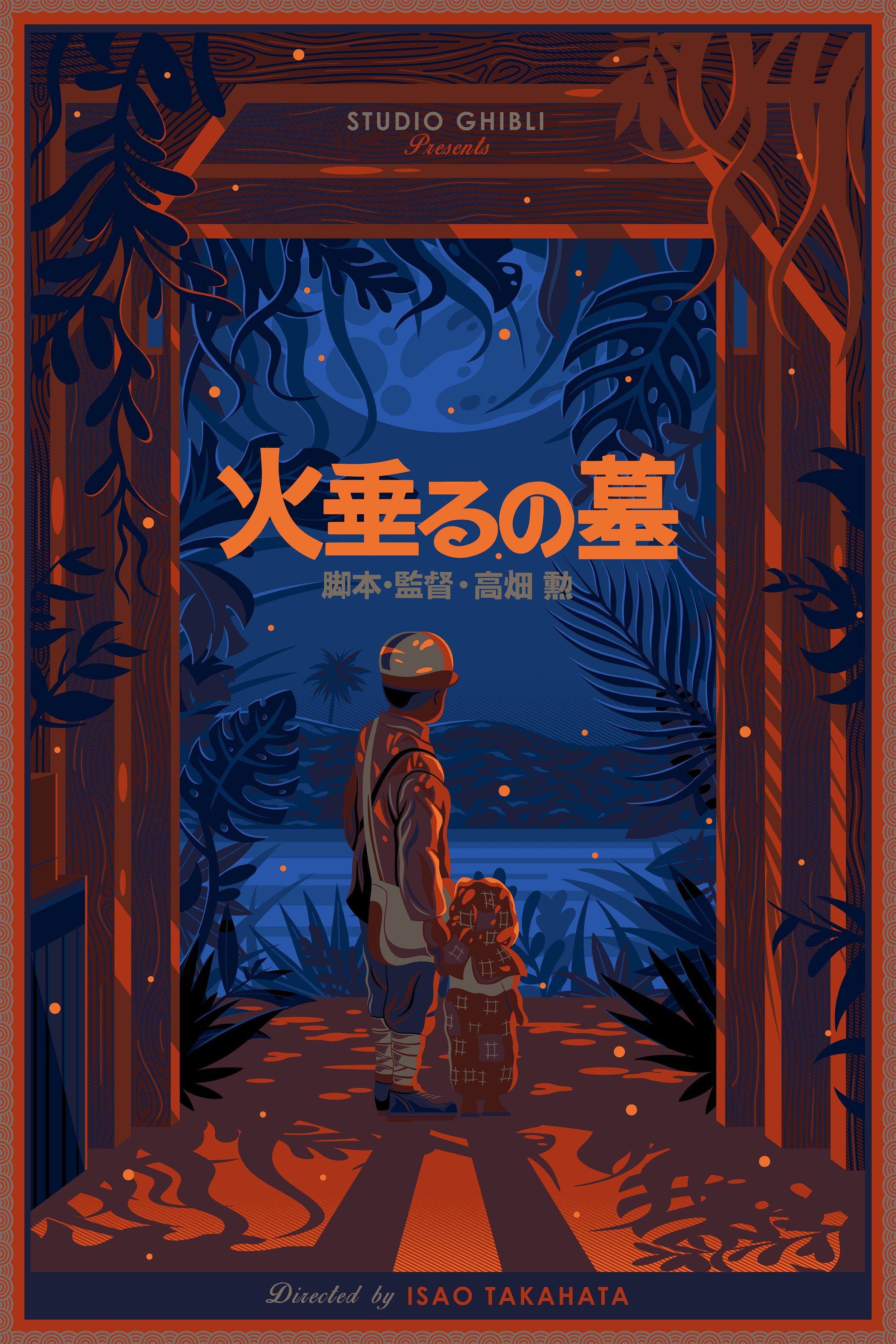 Grave Of The Fireflies George Townley Grave Of The Fireflies