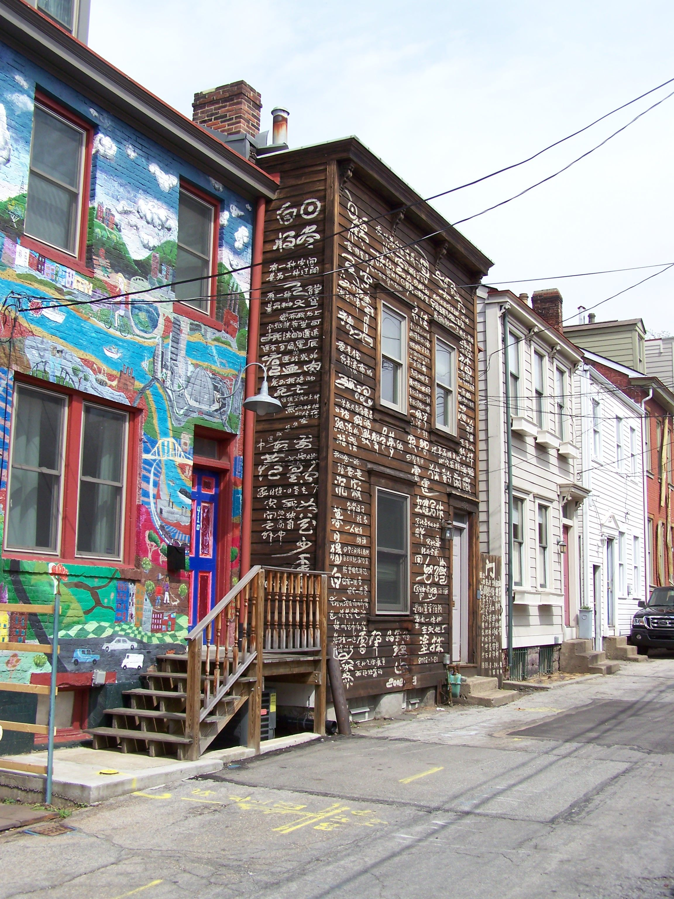 Pittsburgh S Mexican War Streets Near The Mattress Factory Are Tree