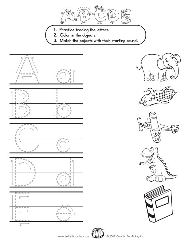 Letter Matching Worksheet AE Work Letters – Letter Matching Worksheets