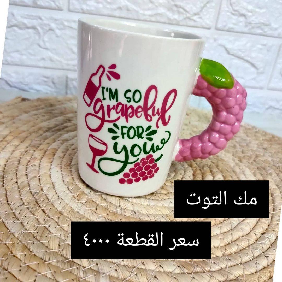 Instagram Photo By بيت العائلة Dec 10 2020 At 3 21 Pm Glassware 10 Things Tableware