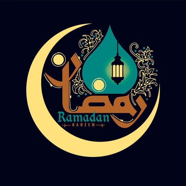خلفيات عن رمضان 2020 عالم الصور Ramadan Background Ramadan Ramadan Kareem