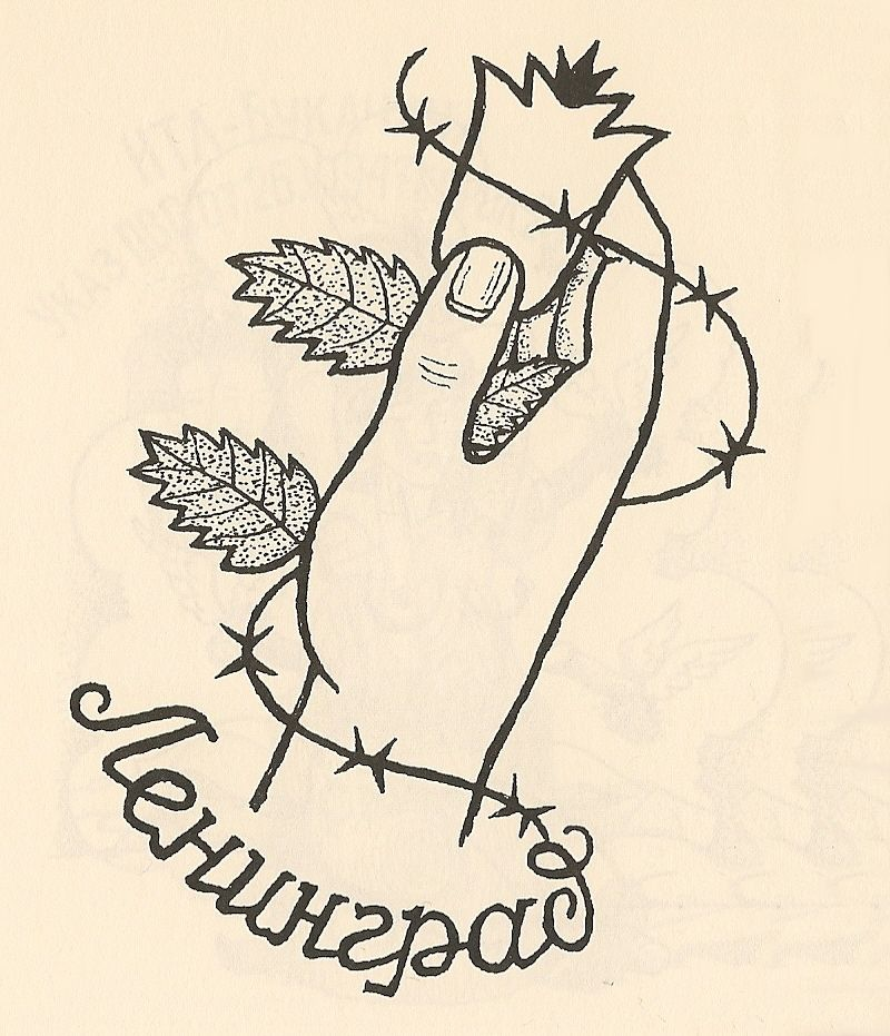 Leningrad This is a variation on a tattoo with a tulip which signifies, 'I was convicted for theft and robbery when underage, and when I reached eighteen I was transferred to Corrective Labour Colony No.5 to serve out the rest of my sentence (three years)'.