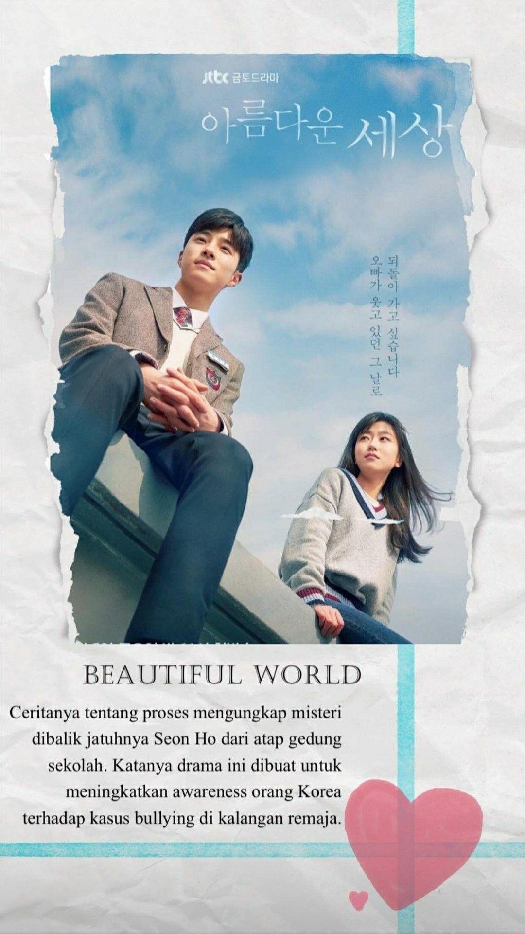 Beautiful World Drakor Drama Korea Rekomendasi Drama Drama Korea Korea