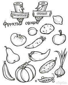 раскраска с заданиями фрукты - Поиск в Google | Раскраски ...
