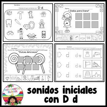Letra D Silabas Da De Di Do Du Teaching Tools Spanish