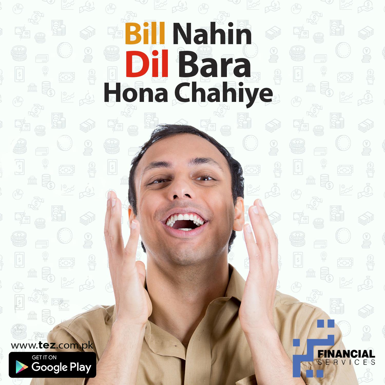 Kia apke paas bill payment ke paisay nahi hain? Fikar ki