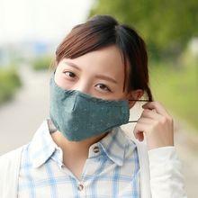 Lazy Corner - Linen Mask