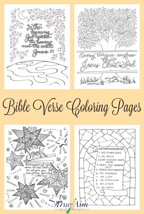 FREE Bible Verse Coloring Pages | Homeschool Giveaways | Color pages ...