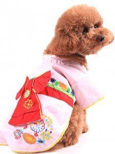 Pink Kimono Spring Summer Pet Costume Pet Costumes Pets Dog