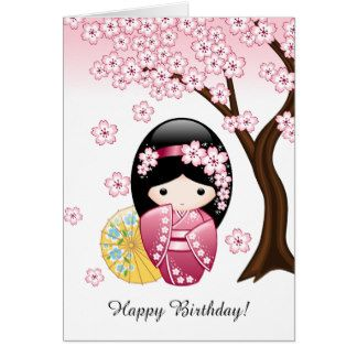 Printable Japanese Birthday Cards
