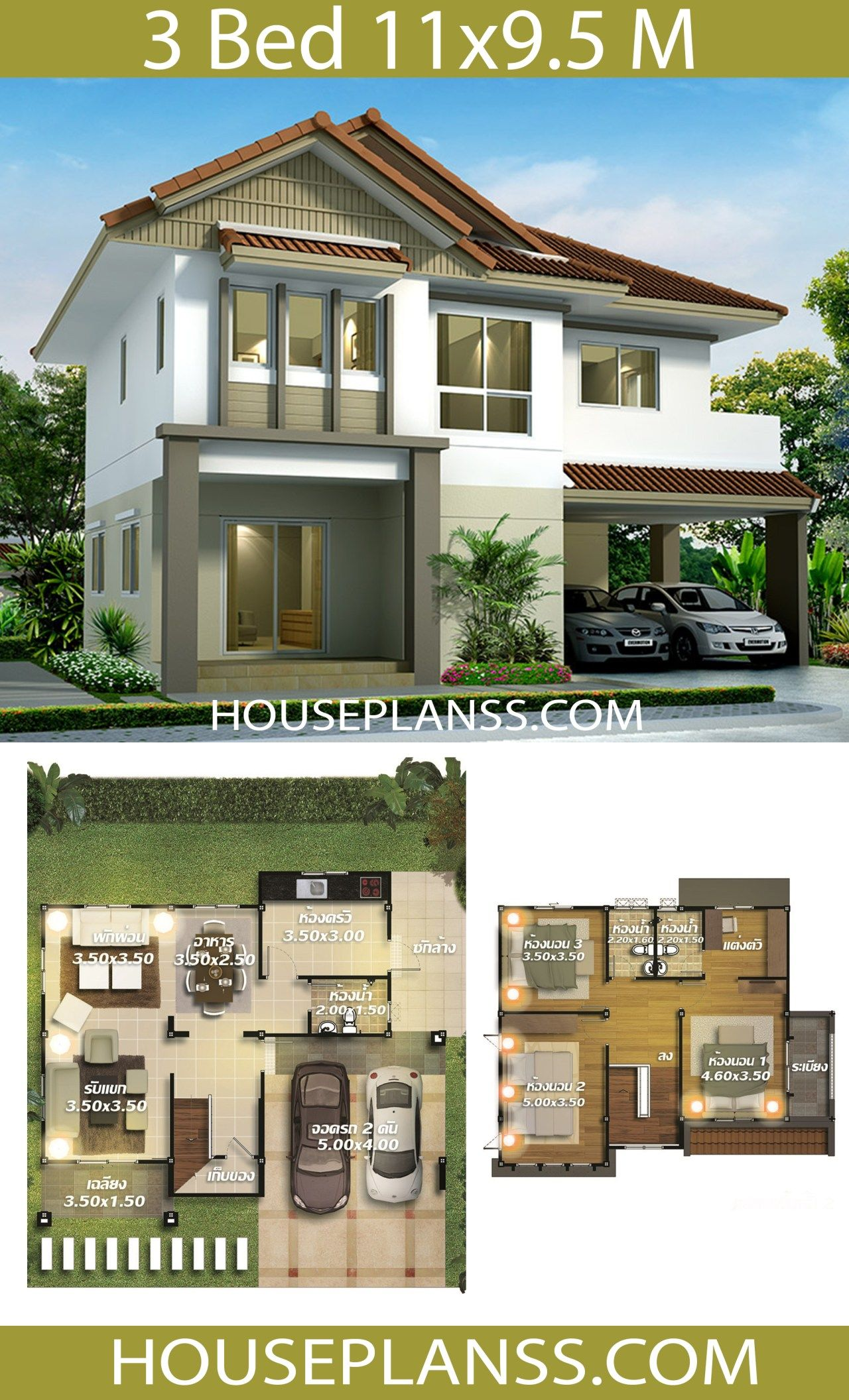 House Design Plans Idea 11x9 5 With 3 Bedrooms Home Ideas House Design Home Building Design House Architecture Design