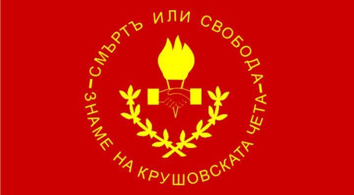 Ese avispero en agitación casi perenne que son los Balcanes acredita una larga historia de conflictos, guerras, rebeliones y surgimiento de nuevas naciones. No es algo reciente porque ha sido así casi desde siempre debido al valor geoestratégico de la región, puente entre oriente y occidente y, por