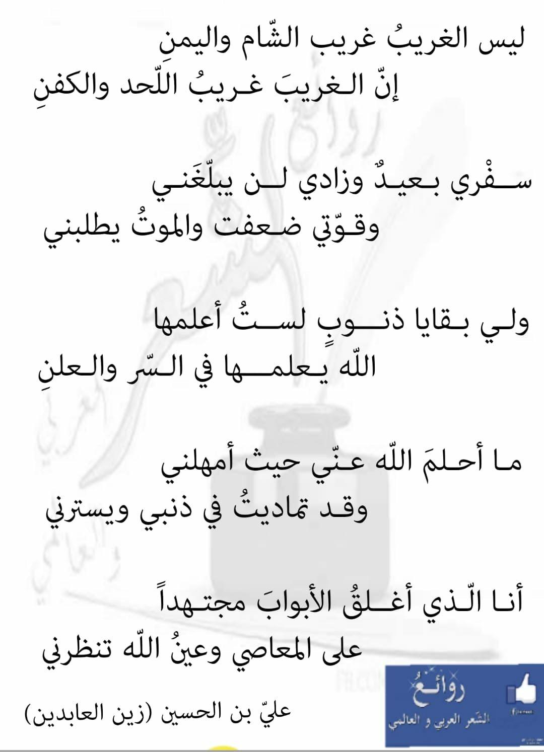 Pin By Zainab Hassan On Islam Math Math Equations Islam