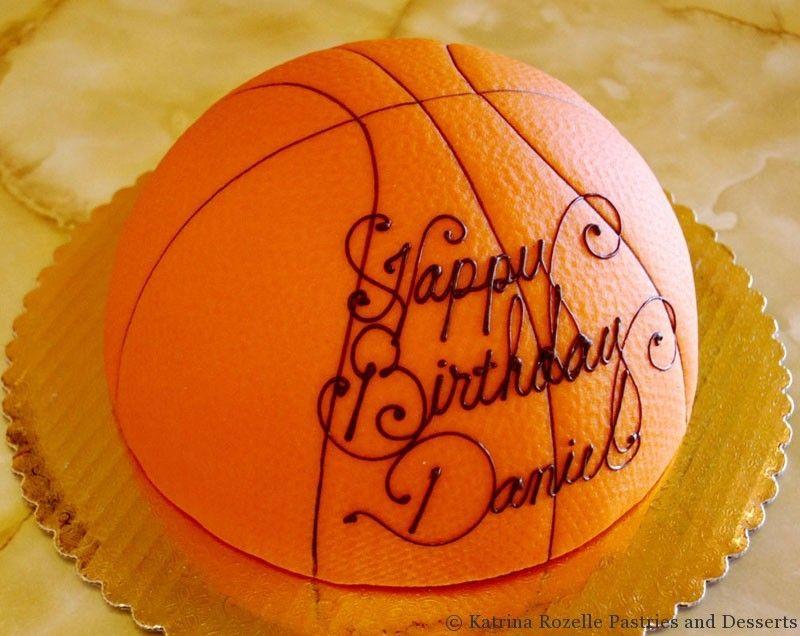 Поздравления с днем рождения баскетболисту картинки прикольные