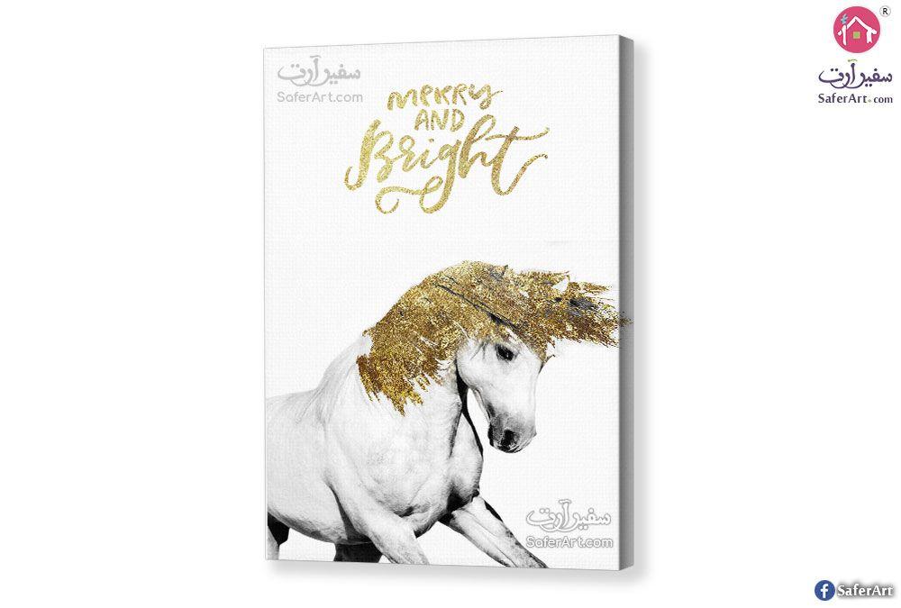 تابلوه الحصان الذهبى سفير ارت للديكور Book Cover Horses Golden Horse