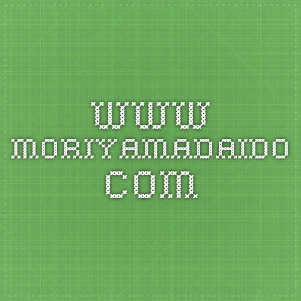 www.moriyamadaido.com