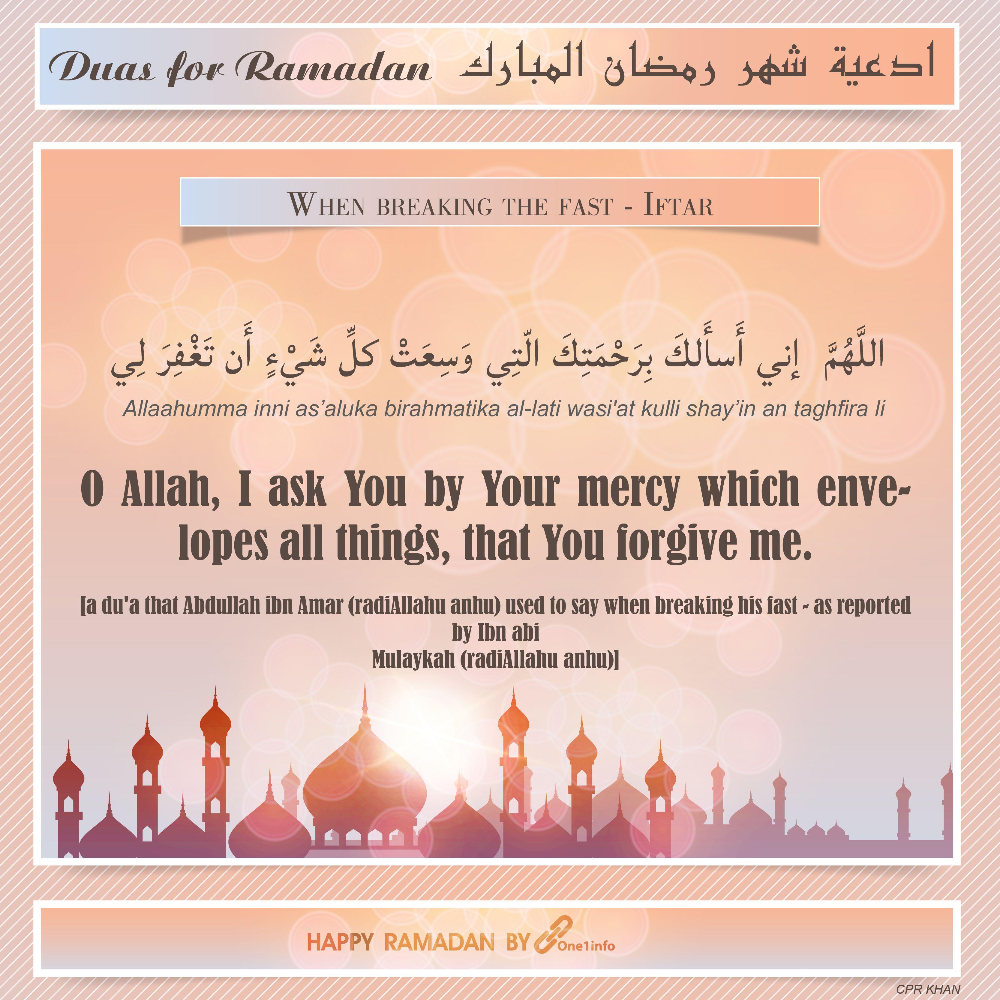 Pin By One1info On Ramadan Kareem Ramadan Kareem Ramadan First Dates