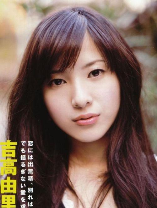 画像1 3 吉高由里子 自身初の挑戦に ドキドキ 吉高由里子