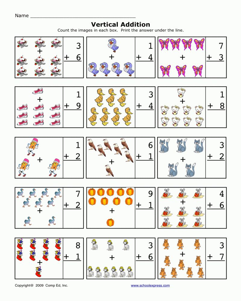Addition Worksheet 1 10 Addition Worksheets Math Worksheets Addition Flashcards