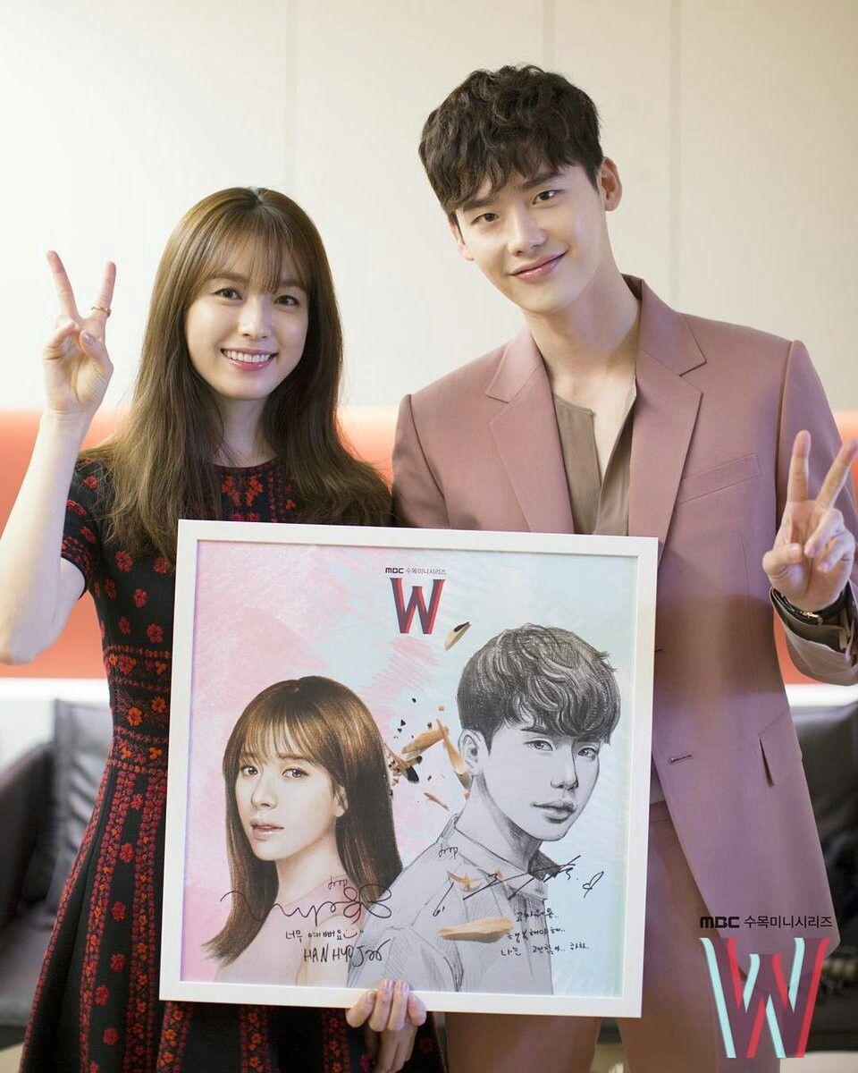 Lee Jong Suk W Two Worlds Drama
