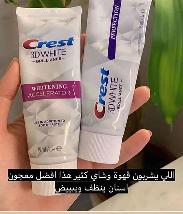 Pin By Dodoki On اي شي Beauty Skin Care Routine Beauty Care Routine Pretty Skin Care