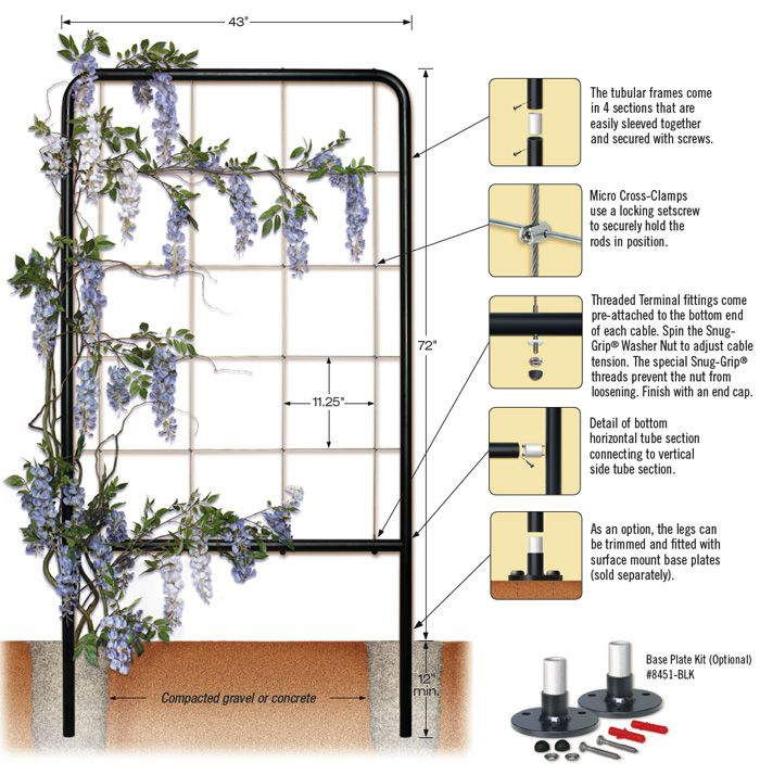 Free Standing Trellis: Free Standing Greenway Trellis By Feeney