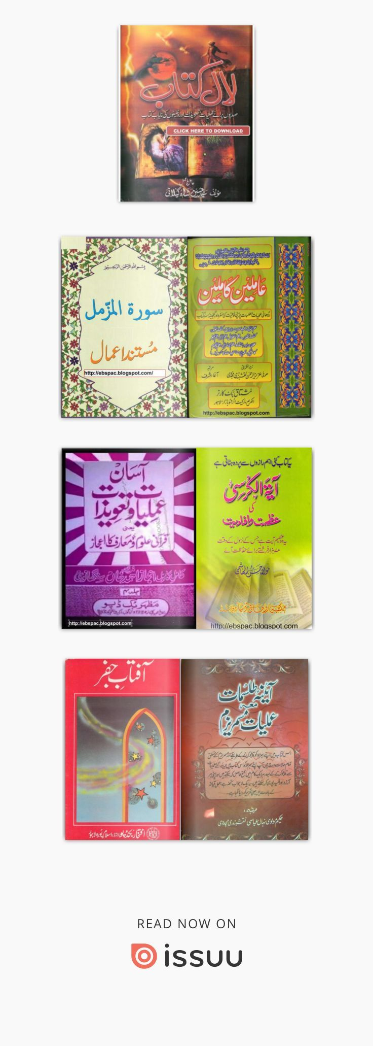 Islamic Book Hindi Pdf