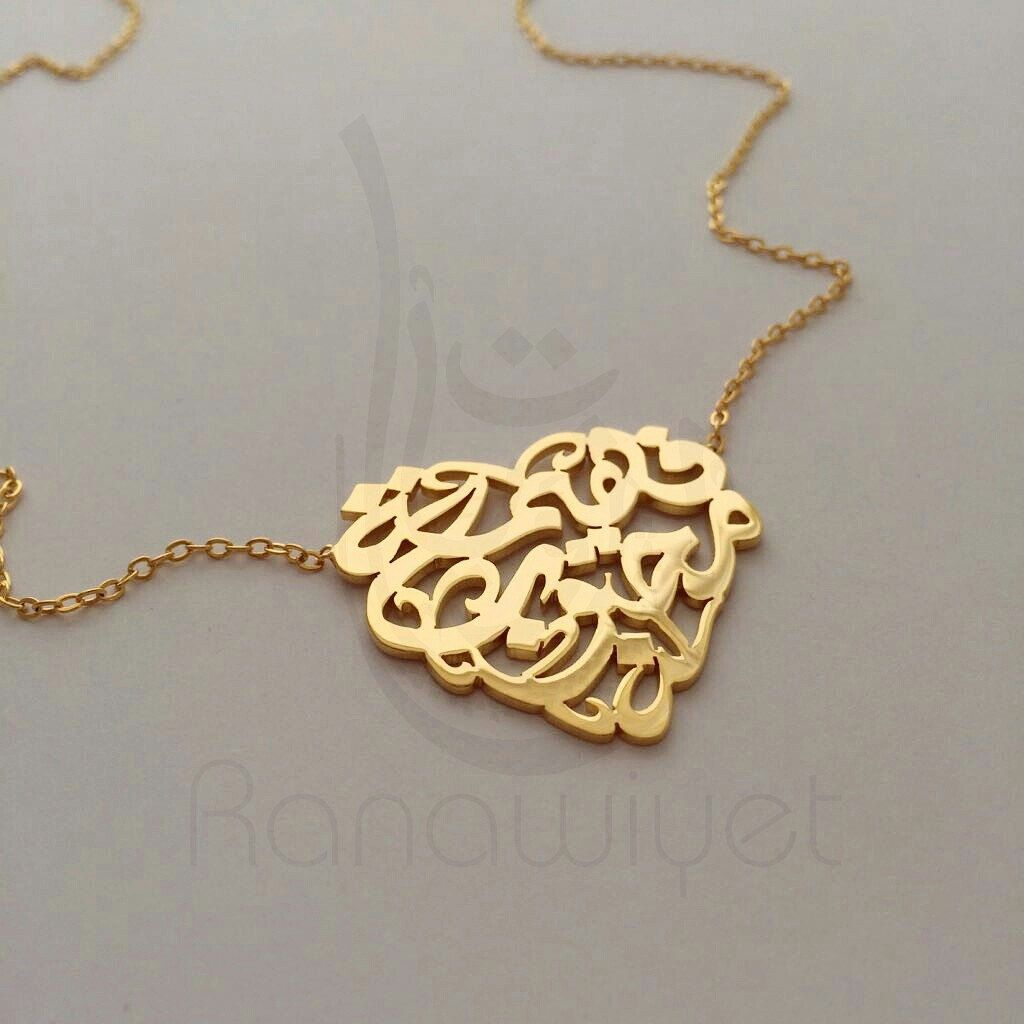 Heart shaped arabic calligraphy name necklace Calligraphy jewelry