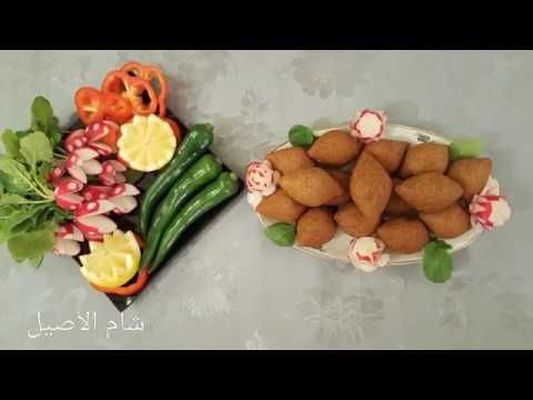 Pin On Mediteranian Middle Eastern Food